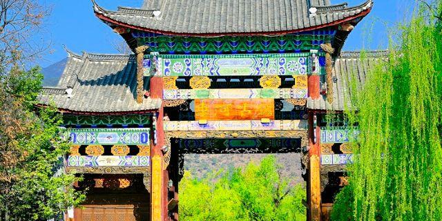 丽江束河攻略微博古镇一日游温泉图片