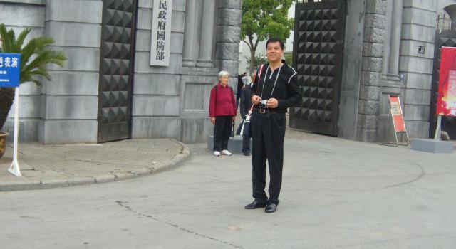 上海野生动物园 (人民广场乘原野专线(成都北路大沽路口7:30-10:30