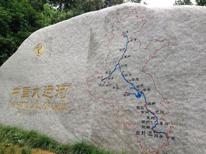【京杭大运河】骑行攻略