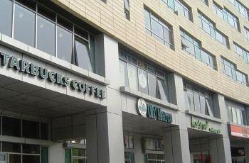 天津图书大厦