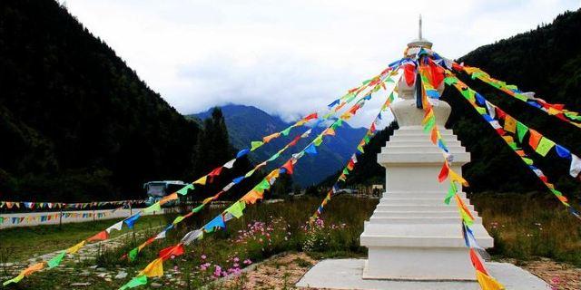 荷叶寨_阿坝藏族羌族自治州