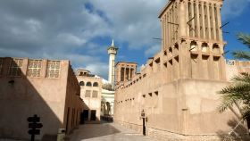阿拉伯大屋