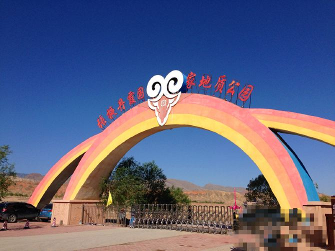 敦煌,青海湖,敦煌,江村,西宁10天自驾游-兰州游攻略张掖自助游绿图片