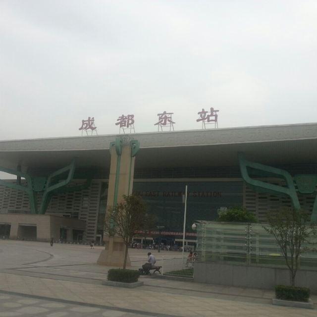 成都东站,修的和飞机场一样周围十分荒凉