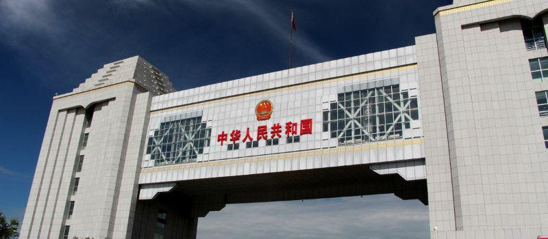 我计划8月12号从北京出发4天,先到满洲里再到海拉尔,从海拉尔飞机到