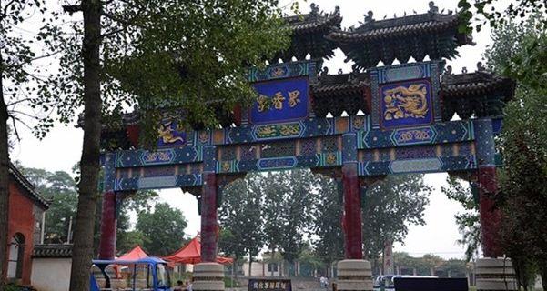 怎么走):  平顶山市汝州市  标签: 旅游景点 名胜古迹 寺庙  风穴寺共