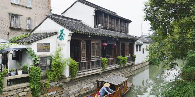 苏州平江路历史文化街区