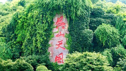 蝶恋花·吴山天风 - 雨林 - 雨 林 诗 草