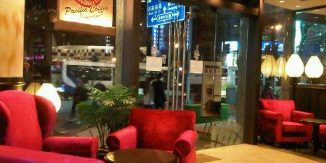 太平洋咖啡(万象城店)