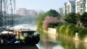 环城古运河