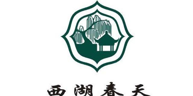 logo logo 标志 设计 图标 640_320