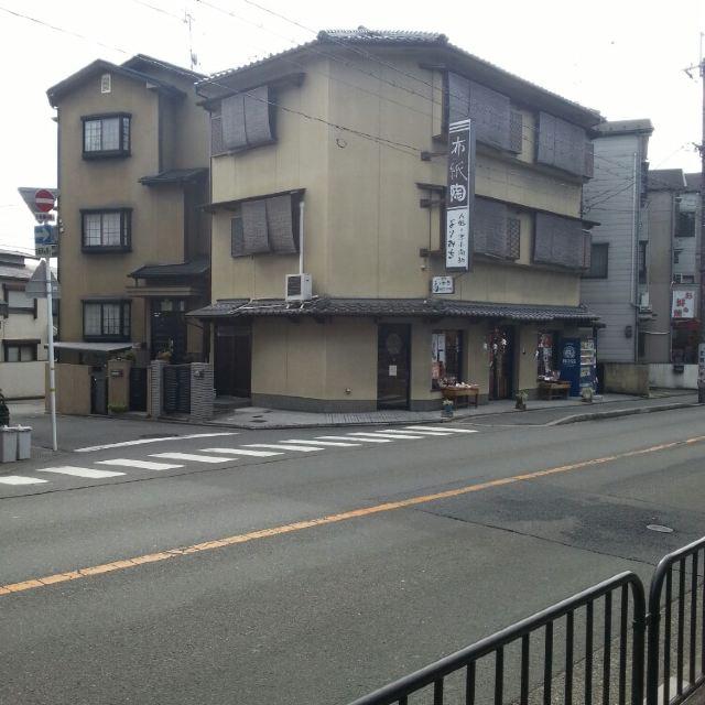 日式街道,好干净好干净