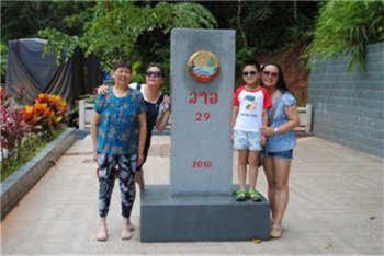 老挝南塔之旅