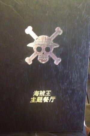 在机场拿到的手绘地图上看见了海贼王餐厅