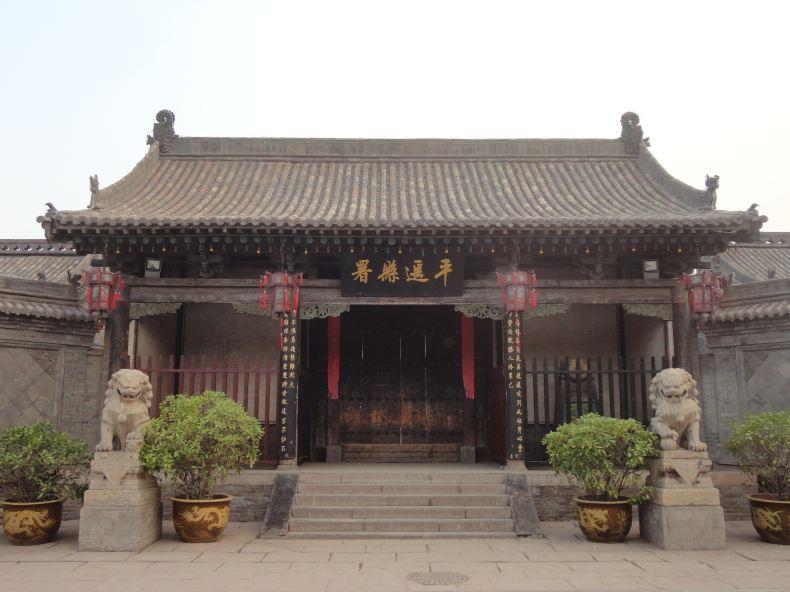 【中原篇】疯人河南,延安,陕西十二日游-山西愿攻略自驾图片
