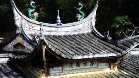 青水古戏台