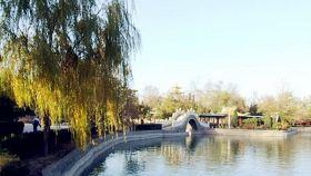 青山国家森林公园