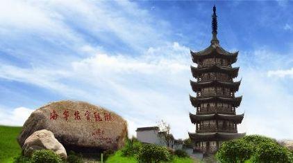 城的鱼鳞石塘到镇海古塔占鳌塔;从千年古刹安国寺到皇家御花园安澜图片