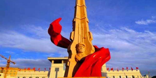 红军长征胜利景园