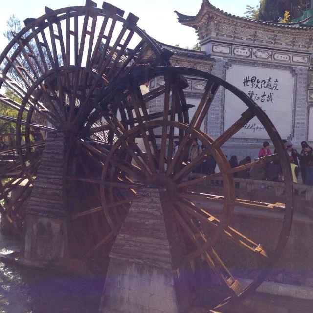 第-8089天2013-11-10 丽江古城 古城大水车