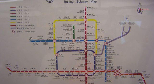 丁丁地图上海公车换乘