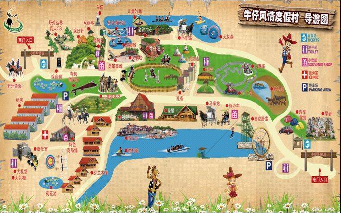 苏州手绘美食地图