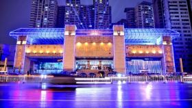 田汉大剧院