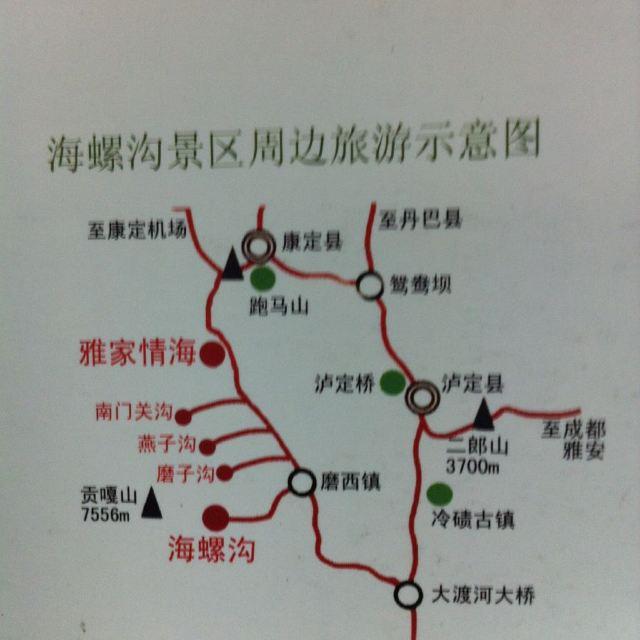 第1天2012-05-13 第2天2012-05-14 华山 秦岭野生动物园 第3天2012