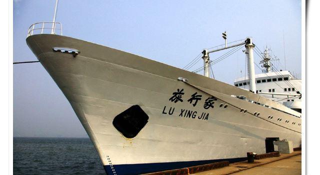 计划从天津坐船到大连,然后飞机回京.