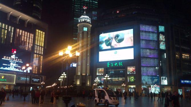 2013年4月彭水,华山,酉阳,黔江,重庆,武隆,涪陵攻略论剑巫山图片