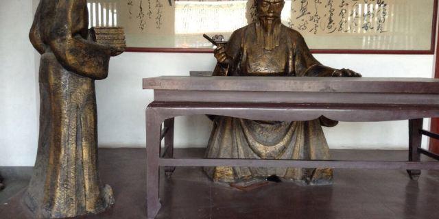 著名的包拯包青天曾经做过开封府府尹(开封府最高长官).图片