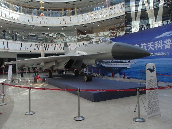 北京 福州 飞机 携程