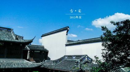胡雪岩故居-屋顶_meitu_13.jpg
