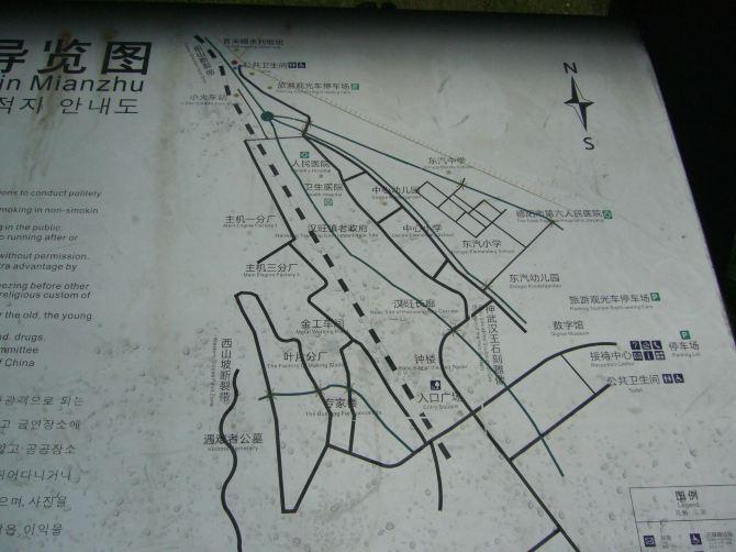 绵竹城市手绘画