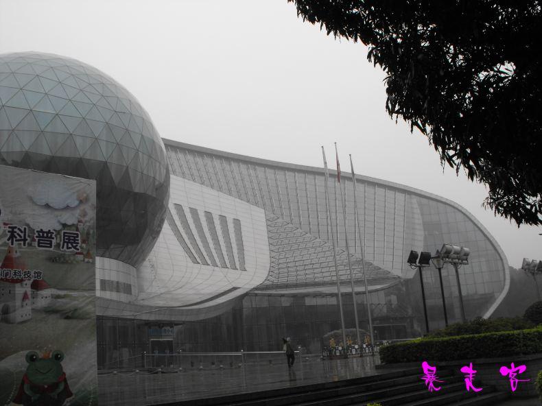 广西河池-柳州-涠南丹-南宁-贵州-北海到洲岛攻略辰劫镇星图片