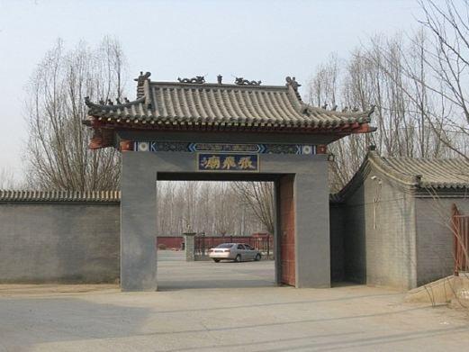 涿州风景图片,涿州旅游景点照片/图片/图库/相册