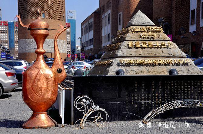新疆旅游 吐鲁番游记