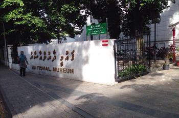 马尔代夫国家博物馆_