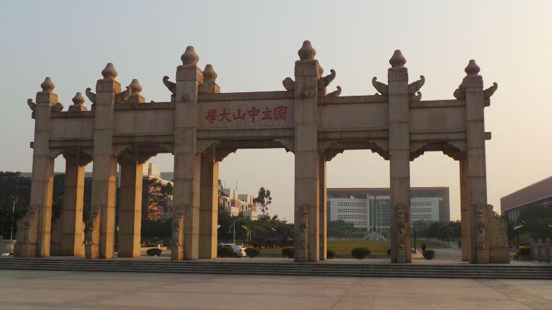 广州大学城,岭南印象园自驾一日游