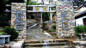 梦泉生态旅游区