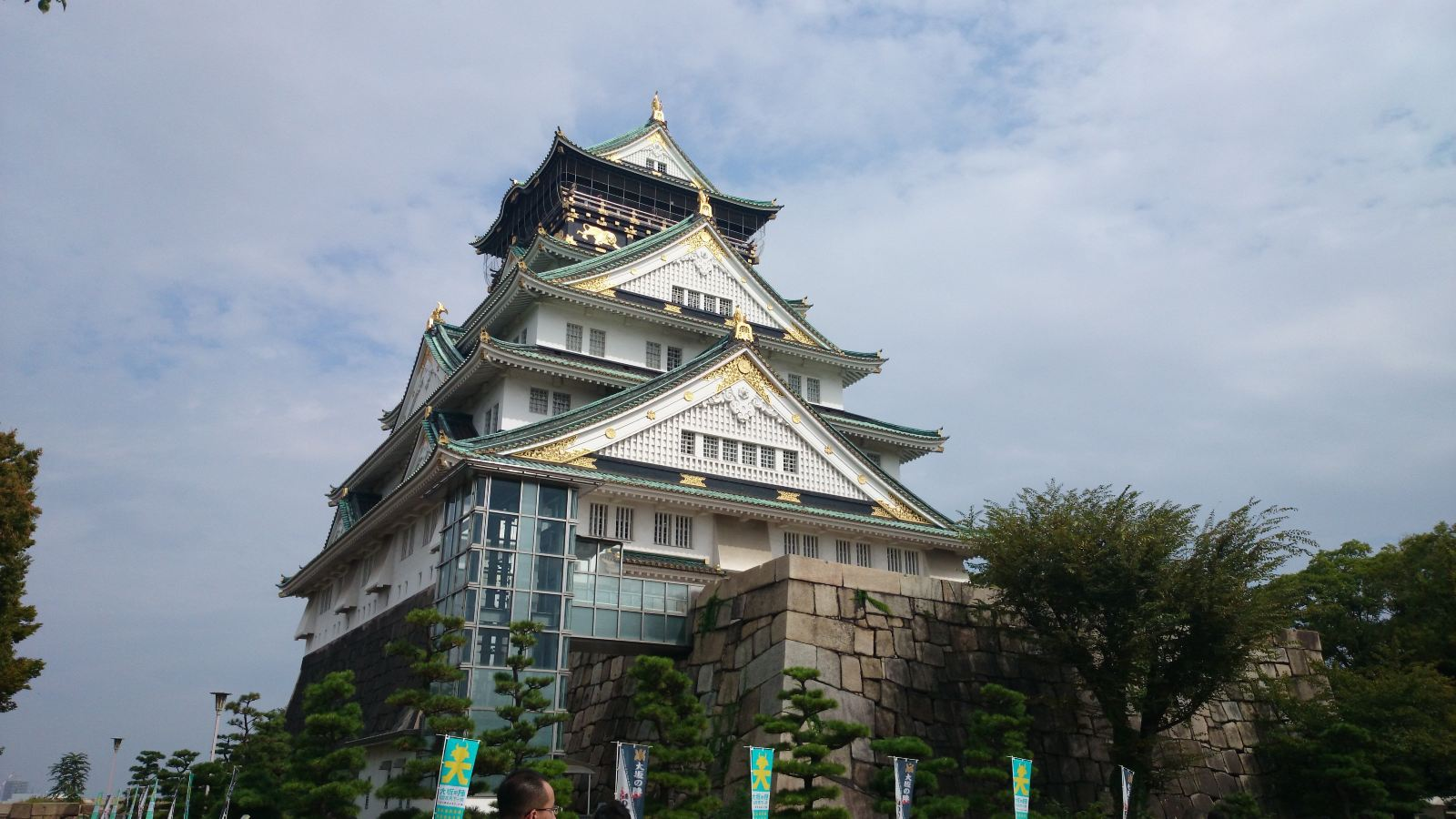 大阪鹤山绿地公园城