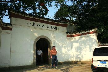 南昌-武汉-上海-景德镇-上海自驾游记-景德镇上海到东京6日游攻略图片