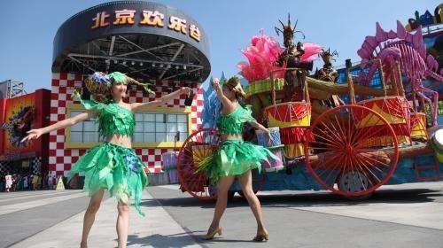 北京欢乐谷_北京_百度地图