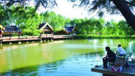 关东文化园