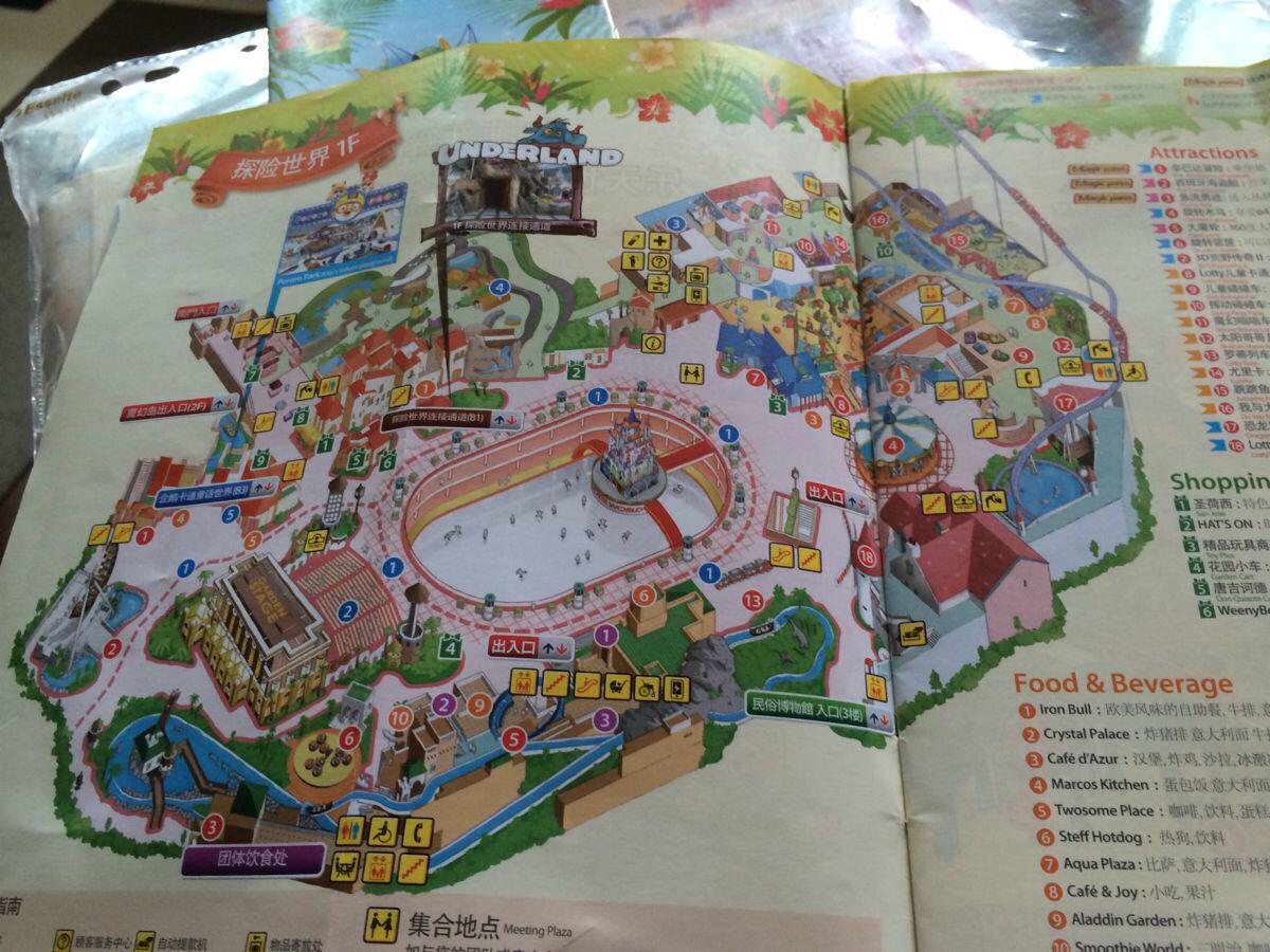 地图 平面图 1200_900