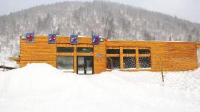 万嘉滑雪场