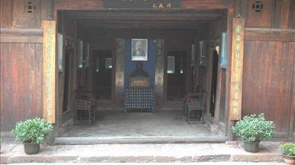 占地面积770平方米,由大门,戏台,过亭,廊房,正厅组成,呈长方形,整过