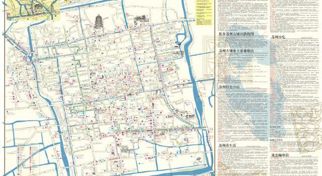 通过《苏州手绘地图》发现苏州