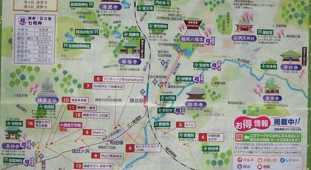 地图 640_350
