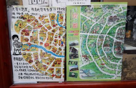 手绘成都地图(25元一份)